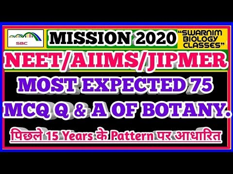 MOST EXPECTED 75 BOTANY Q & A FOR NEET/AIIMS 2018. 75 Botany Questions & Answers with Explanation |