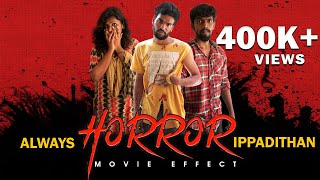 always horror movie effect ippadithan always ippadithan finally