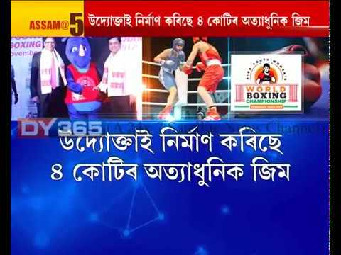 World Junior Women Boxing Championship    Boxing Ring    Assam