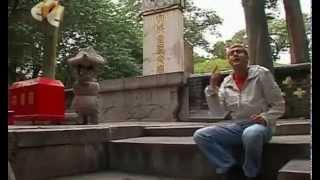 Конфуций (документальный фильм)