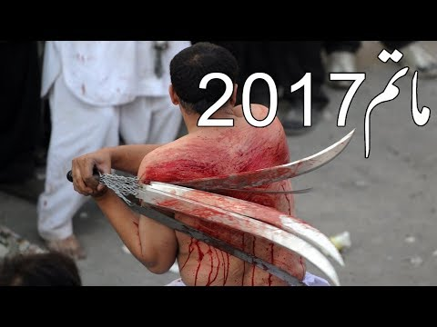 10 Muharram Zanjeer Zani in Faisalabad 2017 01 October 2017