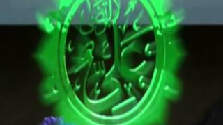 Shah-e-Mardan-e-Ali (Part-2) Remix