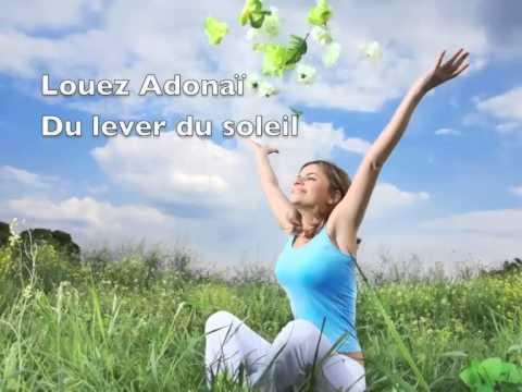 Louez Adonaï - Paul Baloche - Album Ouvre les yeux de mon coeur - Paroles & Images