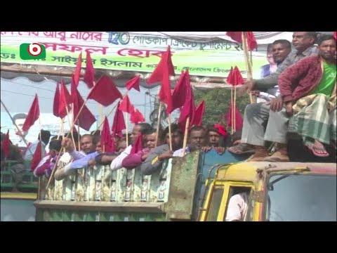 Khulna Jute Mill Workers Strike | Shimu | 17Jan18