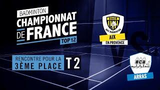 Top 12 2019 - Rencontre pour la 3ème place - Terrain 2