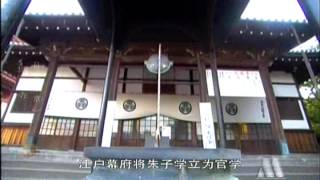 世界歷史 026 古代日本