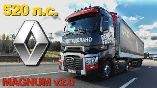 тест-драйв Renault Т (MAGNUM v2.0) ТОП. жЫр. ЛАКШЕРИ. Новый