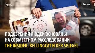 Чеченцы вГермании «Здесь много людей всмертельной опасности»