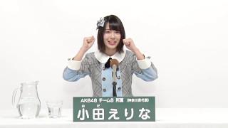 AKB48 49thシングル 選抜総選挙 アピールコメント AKB48 チーム8所属 神...