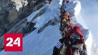 Лестница в небо: на Эвересте в многокилометровой очереди гибнет уже 11-й турист - Россия 24