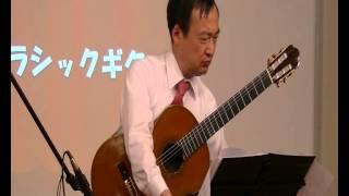 歌と踊り 第1番(ルイス・ピポー) 演奏 露木功  Cancio y Danza No.1(Ruiz-Pipo) by Isao Tsuyuki