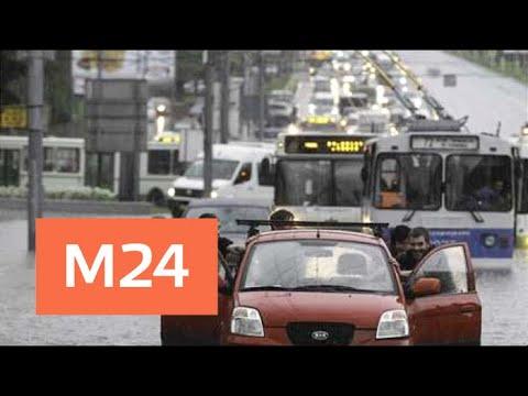 Дожди и грозы вновь обрушились на Москву - Москва 24