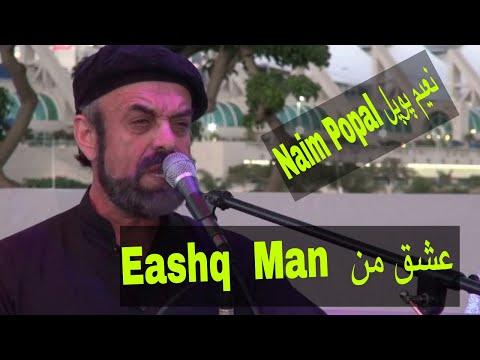 Naim Popal  - Eashq  Man  عشق من
