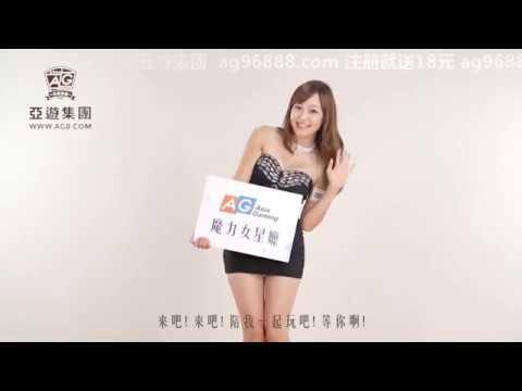 AG亚游集团ag96888-com魔力女星厅日本AV女星优和AG平台