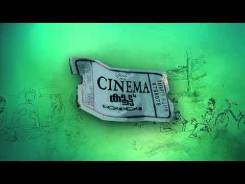 Surya Music Friends Corner CINEMAKOOTTU S1 EPI 03