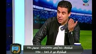 خالد الغندور: عودة علي جبر وكهربا وفتحي وشيكا للزمالك الموسم القادم