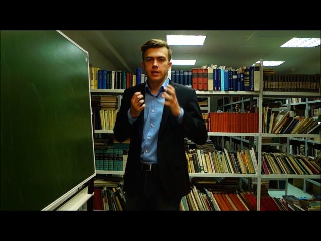 Изображение предпросмотра прочтения – ИванБукин читает произведение «Надоело» В.В.Маяковского