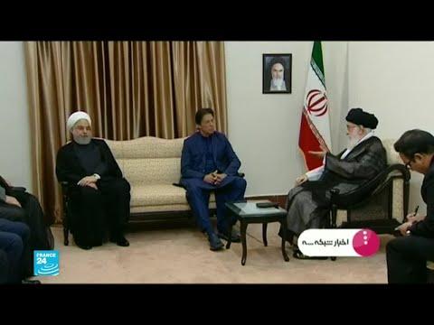 عمران خان في طهران للتوسط بين إيران والسعودية  - نشر قبل 2 ساعة