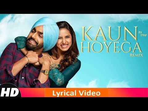 Kaun Hoyega (Lyrical Video) | Qismat | Ammy Virk | Sargun Mehta | Jaani | B Praak | New Songs 2019