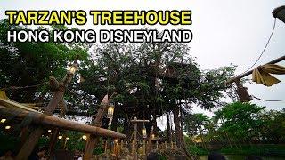 [4K] Tarzan's Treehouse : Hong Kong Disneyland