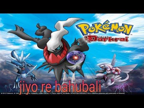 (pokemon Movie Darkrai Dost Ya Dushman)Song Video Jiyo Re Bahubali (Bahubali-2)