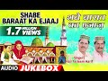 Download ►शबे बारात का एजाज़ (AUDIO JUKEBOX) || Haji Tasleem Aarif || Naat 2018 || T-Series Islamic Music MP3 song and Music Video