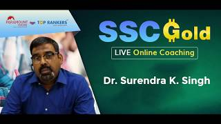 SSC GOLD Introduction By Surendra Sir, Director Academics of Paramount Coaching Centre Pvt Ltd