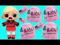 LOL Surprise Jelly ! Fashion Crush Dress Up Blind Bags Under Wraps
