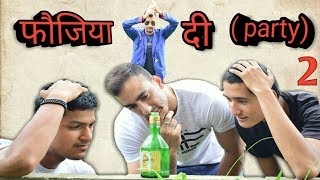 फौजिया दी (party) part 2 || new himachali funny video|| hamirpur boys new funny video 2018
