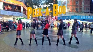 Download Lagu [KPOP IN PUBLIC CHALLENGE] Red Velvet레드벨벳 'Peek-A-Boo피카부' cover by KEYME Mp3