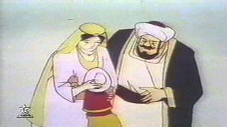 الحلقة الاخيرة  من كرتون  مغامرات سندباد