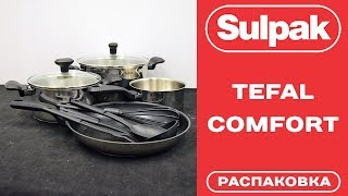 Набір посуду з 11 предметів Tefal Comfort max New (C973SB34) розпакування (www.sulpak.kz)