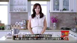 [T-ARA] Hyomin Red Hot RECIPE Thumbnail