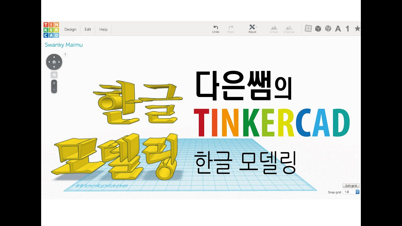 17 Tinkercad Youtube