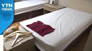 고대 기숙사 생활치료센터 운영 시작...대학들 병상 준…