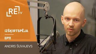 Izšķirtspēja EP11 Andris Šuvajevs