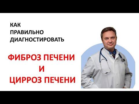 гепатит ц консультация