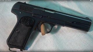 FN 1903 Pistol - Just Fieldstrip