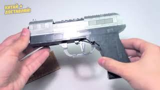 СДЕЛАЛ ПИСТОЛЕТ из LEGO! Прикол из Китая с Алиэкспресс   конструктор пистолет Бугага
