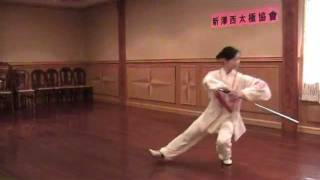 Master 范嫚紜 Performing Tai Chi Sword at NJTCA Dinner Party