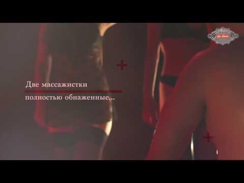 Проститутки Львова – индивидуалки, бляди, шлюхи, путаны