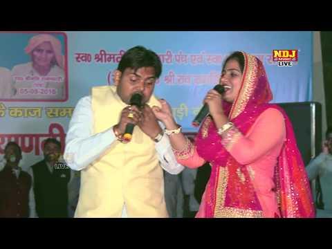 मत न पकड़े हाथ मेरा # Suresh Gola # Deepa Choudhary # Latest haryanvi Ragni # किस्सा रूप बसंत # NDJ