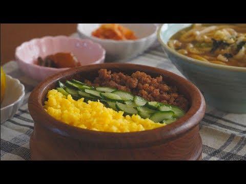 소보로덮밥