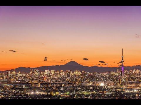 Introducing Tokyo