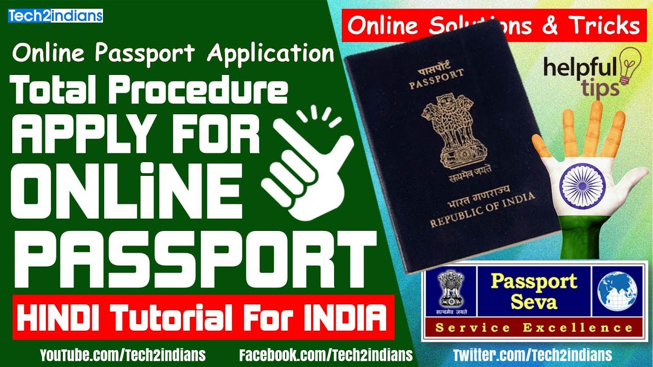 Passport India : How To Apply ? Total Process In Hindi Updated 2016 2016 How  To