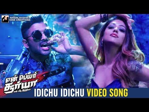 Idichu Idichu Video Song | En Peyar Surya En Veedu India Songs | Allu Arjun | Anu Emmanuel | #EPSEVI