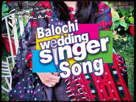 Balochi Wedding Song (Gule Banoora Shoma Singare)