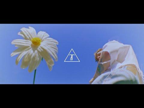 Cielo Blu | POPULARNE prod. Favst