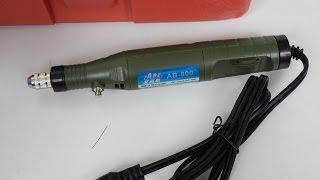 Мини дрель ABC AB-800