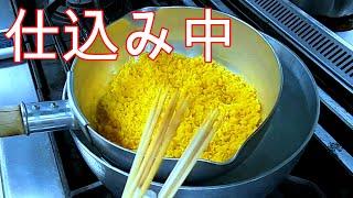 玉子【黄身香煎】 作り方